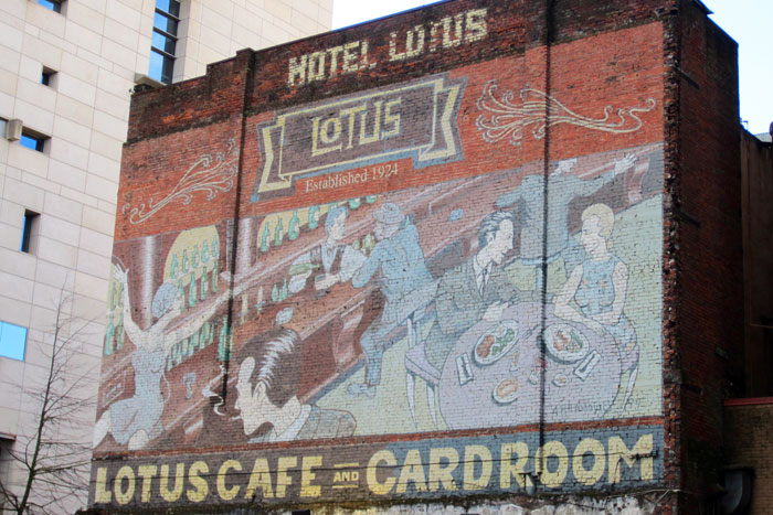 The back of the Lotus Cafe and Cardroom in Portland, Oregon. Closed in 2016 after 96 years.